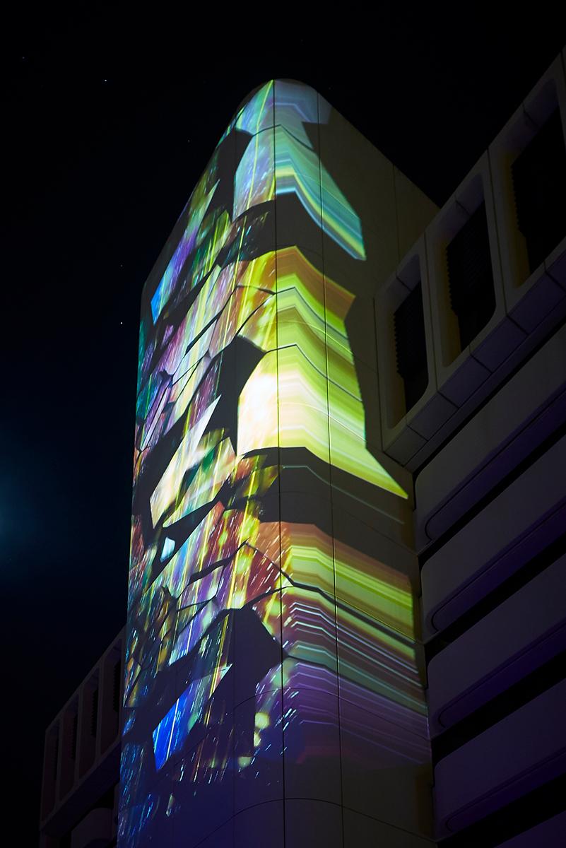 Light display on side of building.